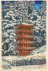 Shien Japanese Woodblock Print - Pagoda in Snow