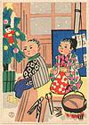 Uchima Toshiko Japanese Woodblock Print - Christmas