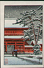 Kawase Hasui Woodblock Print - Zojoji Temple (2) SOLD