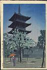 Kasamatsu Japanese Woodblock Print - Evening Rain, Yanaka Pagoda