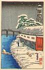 Takahashi Shotei Japanese Woodblock Print - Fire Tower