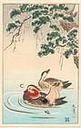 Tsuchiya Koitsu Woodblock Print - Ducks - SOLD