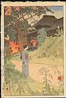 Hiroshi Yoshida Woodblock Pint - 100 Flower Garden SOLD