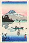 Tsuchiya Koitsu Mini Woodblock Print - Kawaguchi SOLD