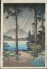 Tsuchiya Koitsu Woodblock Print - Hakone Rain SOLD