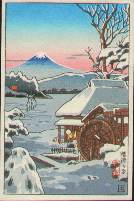 Tsuchiya Koitsu Japanese Woodblock Print - Yaizugahara 1937