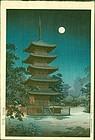Tsuchiya Koitsu Japanese Woodblock Print - Asakusa Kinryusan Pagoda