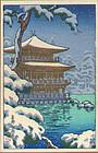 Tsuchiya Koitsu Woodblock Print - Kinkakuji