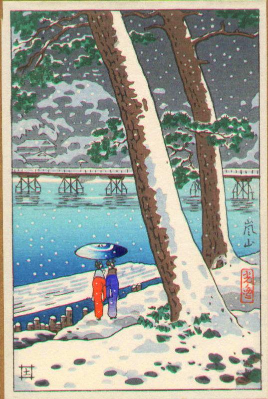 Tsuchiya Koitsu Woodblock Print - Arashiyama koban