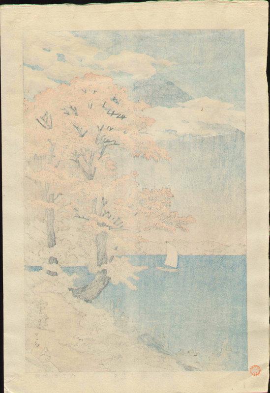 Kawase Hasui Woodblock Print - Chuzenji, Nikko SOLD