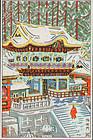 Tsuchiya Koitsu Woodblock Print - Yomei Gate 1930s SOLD