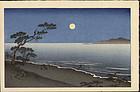 Arai Yoshimune Woodblock Print Suma Landscape SOLD