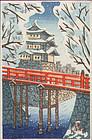 Kikuchi Yuichi Japanese Woodblock Print - Bridge Snow SOLD