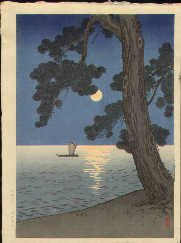 Arai Yoshimune Japanese Woodblock Print - Pine Beach - SOLD