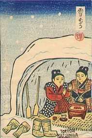 Katsuhira Tokushi Folk Art Woodblock Print - Snow Hut