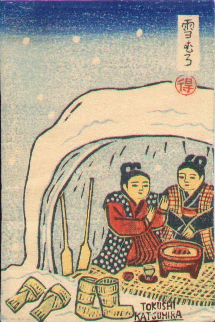 Katsuhira Tokushi Folk Art Woodblock Print - Snow Hut