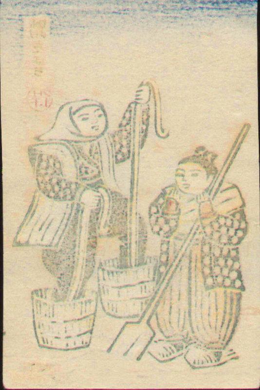 Katsuhira Tokushi Folk Art Woodblock Print - Rice Bales