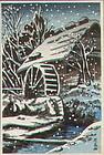 Ishiwata Koitsu Woodblock Print - Waterwheel in Winter