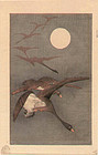 Ohara Koson Woodblock Print - Geese and Moon SOLD