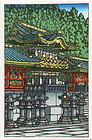 Kawase Hasui Woodblock Print - Yomei Gate