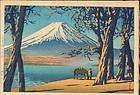 Kawase Hasui Woodblock Print - Fuji at Yamanaka SOLD