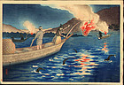 Yoshiji Japanese Woodblock Print - Fishing SOLD