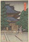 Kawase Hasui Japanese Woodblock Print - Kenchoji