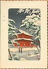 Tsuchiya Koitsu Japanese Woodblock Print  - Zojoji SOLD