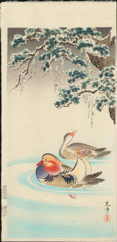 Tsuchiya Koitsu Japanese Woodblock Print - Mandarin Ducks