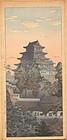 Koitsu Woodblock Print - Himeji - Takemura SOLD