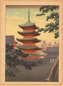 Koitsu Woodblock Print - Nara - Takemura SOLD