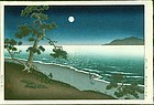 Tsuchiya Koitsu Woodblock Print - Suma Beach - Rare SOLD