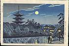 Takeji Asano Japanese Woodblock Print - Moonlight Sarusawa  SOLD