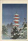 Tsuchiya Koitsu Woodblock Print - Nikko SOLD