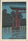 Kawase Hasui Japanese Woodblock Print - Torii - Rarely Seen