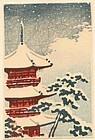Hasui Woodblock Print Pagoda Plus WWII History