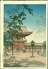 Tsuchiya Koitsu Japanese Woodblock Print - Hachiman Shrine