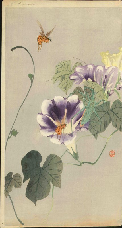 Ohara Koson Woodblock Print - Praying Mantis / Bees SOLD