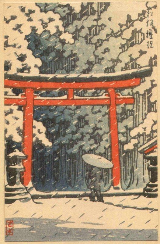 Kawase Hasui Woodblock Print - Torii in Snow SOLD