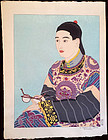 Paul Jacoulet Japanese Woodblock Print - Le Mandarin