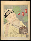 Paul Jacoulet Japanese Woodblock Print - Le Nid SOLD