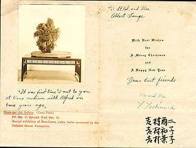 Yuji Yoshimura and Alfred Koehn Bonsai Archive with Woodblock Print