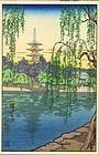 Tsuchiya Koitsu Japanese Woodblock Print - Sarusawa