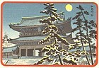 Chionin Woodblock Print - Prime Minster of Japan