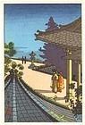 Tsuchiya Koitsu Japanese Woodblock Print - Miidera Temple