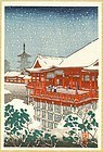 Tsuchiya Koitsu Woodblock Print - Kiyomizu SOLD