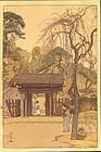 Hiroshi Yoshida Japanese Woodblock Print - Plum Gateway - Jizuri seal