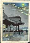 Takeji Asano Japanese Woodblock Print - Mii Temple SOLD