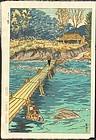 Shiro Kasamatsu Japanese Woodblock Print - Musashi Arashiyama