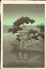 Kawase Hasui Woodblock Print - Kiyosumi Garden (2)